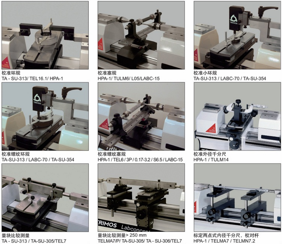 Swiss Trimos LABCP universal length measuring machine has a lot of accessories